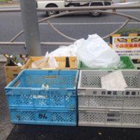 ゴミ集積所まで